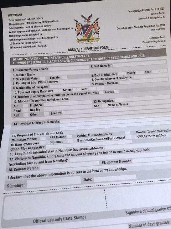 ナミビア入国申告書